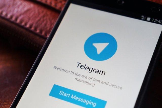 Diferencias de Telegram